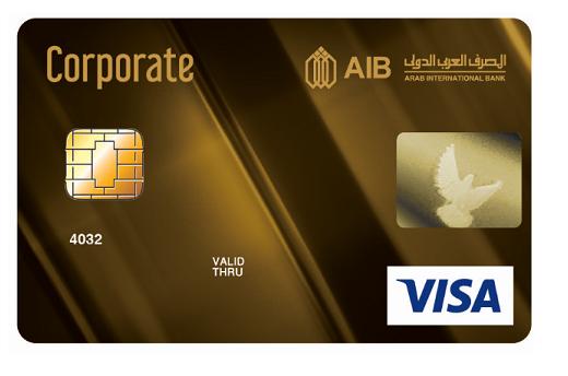 AIB aib-cards/corporate-visa-egp