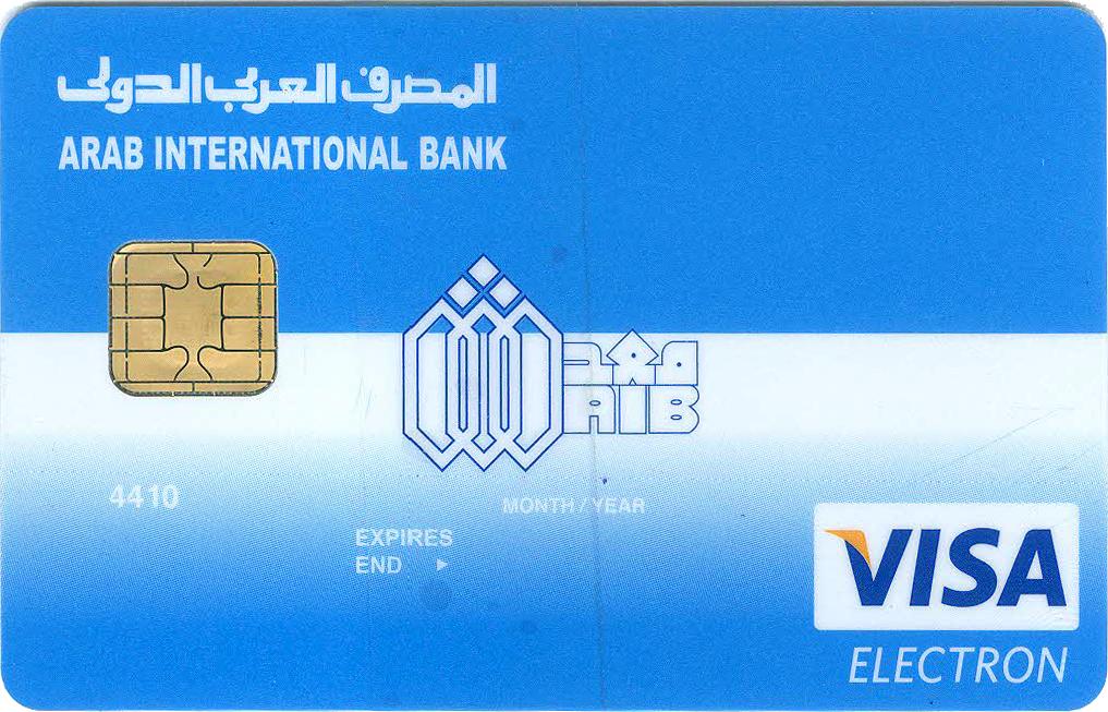 AIB aib-cards/electron-visa-usd