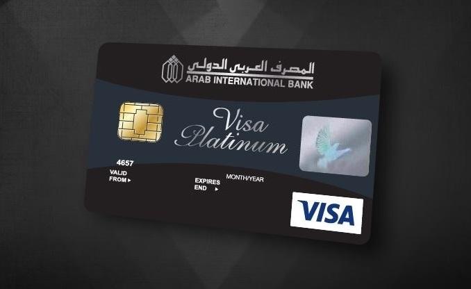 Aib aib cardsplatinum visa usage tips reheart Gallery