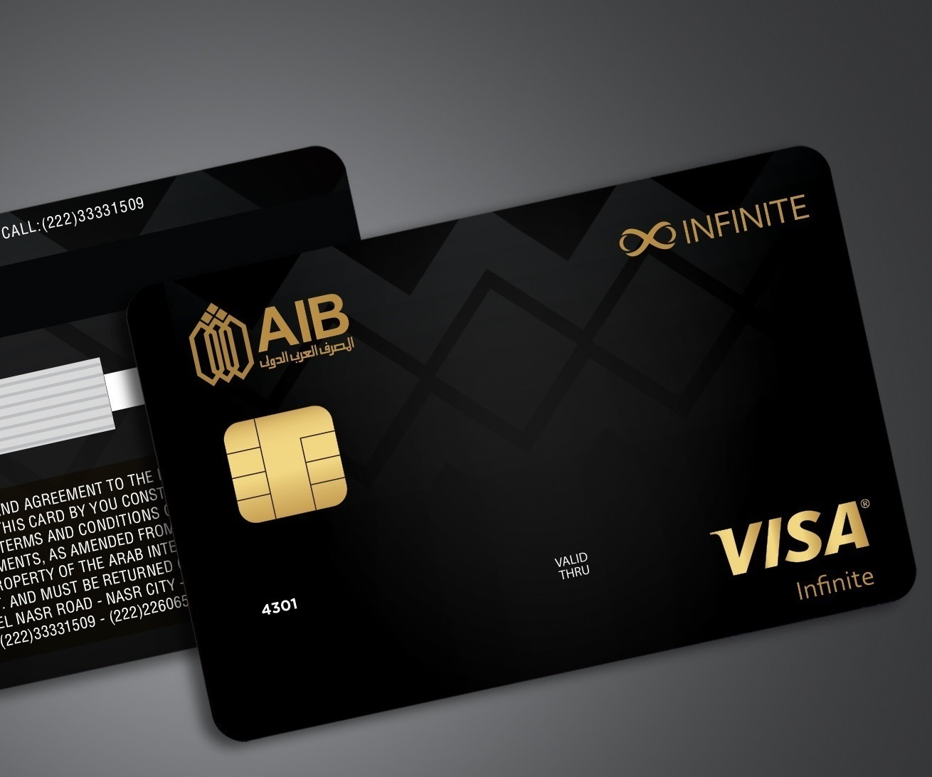 AIB private-banking-products